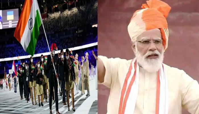 Independent Day | भारतीय ऑलिम्पिक खेळाडूंचा विशेष सन्मान, स्वातंत्र्य दिनी पंतप्रधानांकडून निमंत्रण