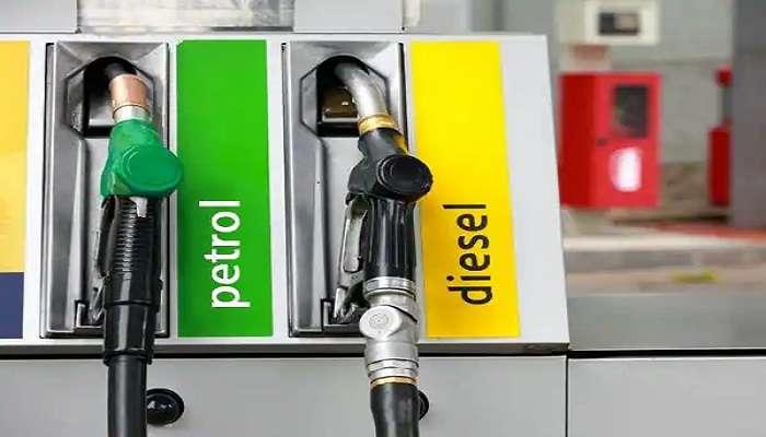 Petrol Diesel Price : सलग 18 व्या दिवशीही इंधनाचे दर स्थिर, ऑगस्ट महिन्यात स्वस्त होणार का?