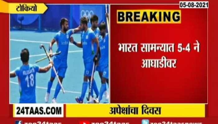 Tokyo 2020 Men's Hockey : India vs Germany