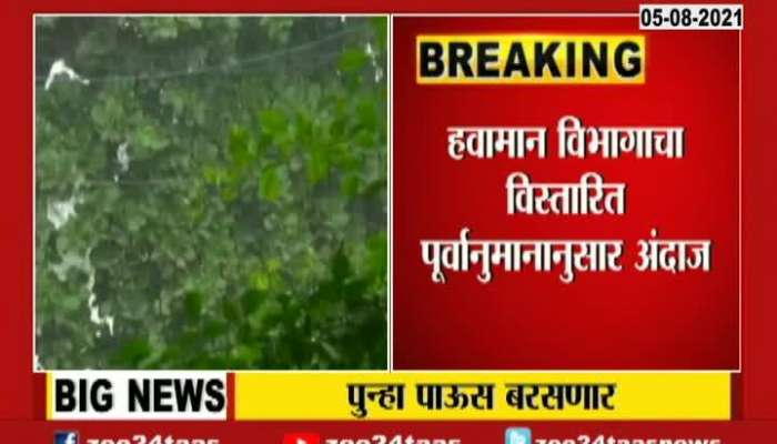 MONSOON WILL RESUME AT MID OF THE AUGUST MONTH