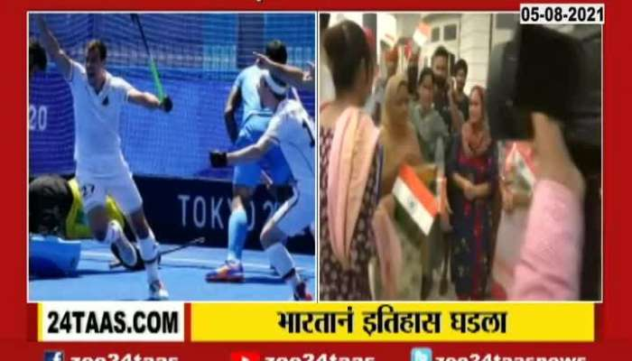 Olympic medal: India wins bronze in hockey