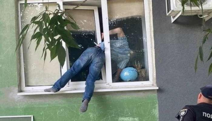 Window Pain : Ex Girlfriend च्या घरी घुसण्याचा प्रयत्न तरूणाला चांगलाच महागात पडला