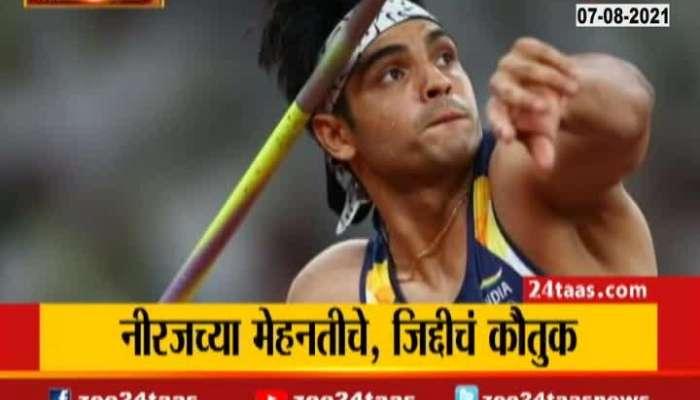 Neeraj Chopra Wins Gold In Olympics Abhinav Bindra Reaction