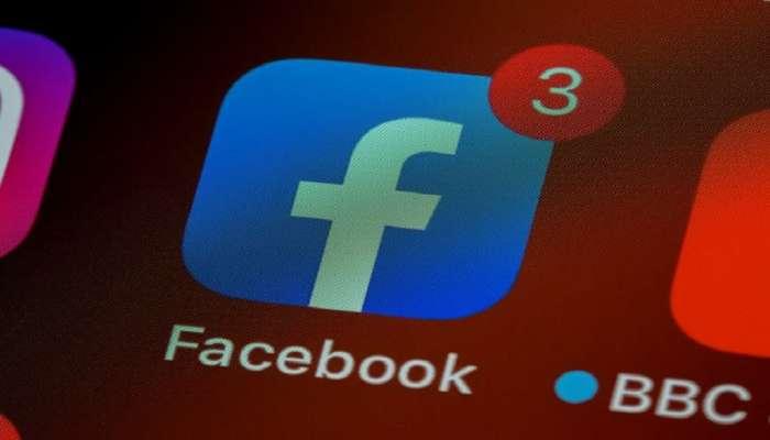 तुमचं फेसबुक अकाऊंट कोणी चोरून वापरतंय का? कसं शोधायचं