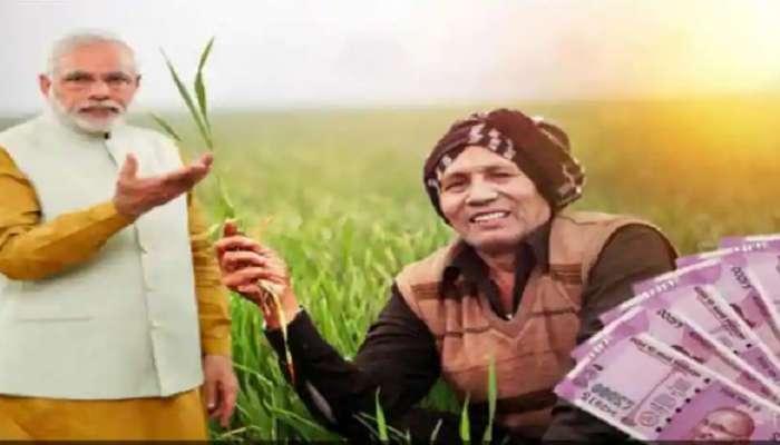 PM Kisan Scheme : किसान योजने अंतर्गत शेतकऱ्यांच्या खात्यात येणार 2000 रुपये, असं चेक करा आपलं नाव