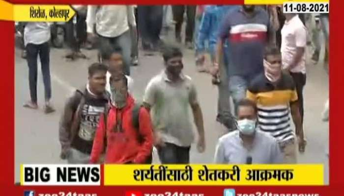Kolhapur Ground Report Farmers Morcha For Premission To Start Bulls Race