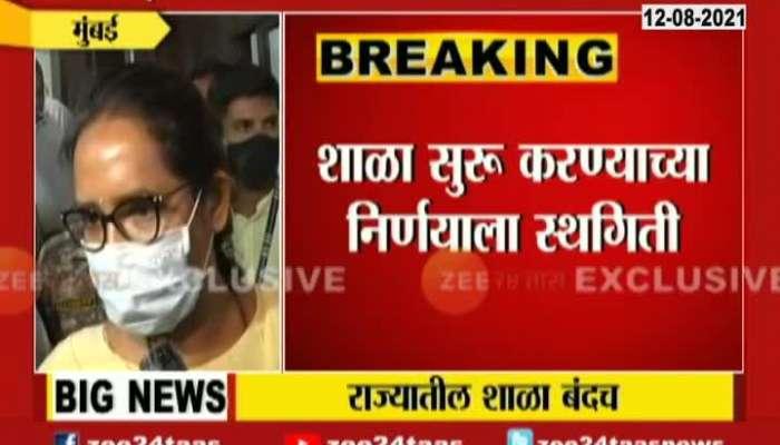 Maharashtra Education Minister Varsha Gaikwad On School Reopening