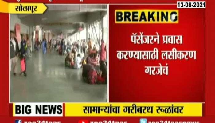 Pune Solapur Solapur Wadi Passengers To Resume Soon