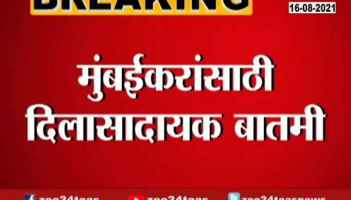 Mumbai Positivity Rate Lower For Second Wave Of Coronavirus
