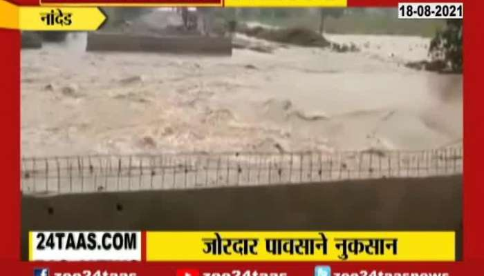 Different parts in Maharashtra has chances of heavy rains see video