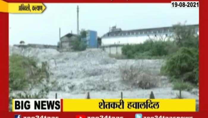 Kalyan, Ambivali Farmer Crop Loss Due To Factory Chemical