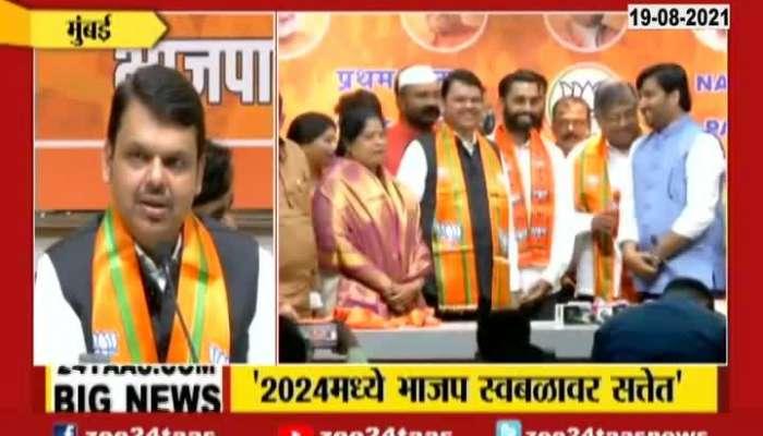 Mumbai BJP Leader Devendra Fadanvis On 2024 Election