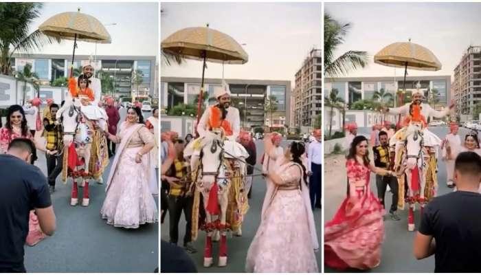 Wedding Video : दिराचं लग्न राहिलं बाजूला, वहिन्यांचीच सोशल मीडियावर चर्चा