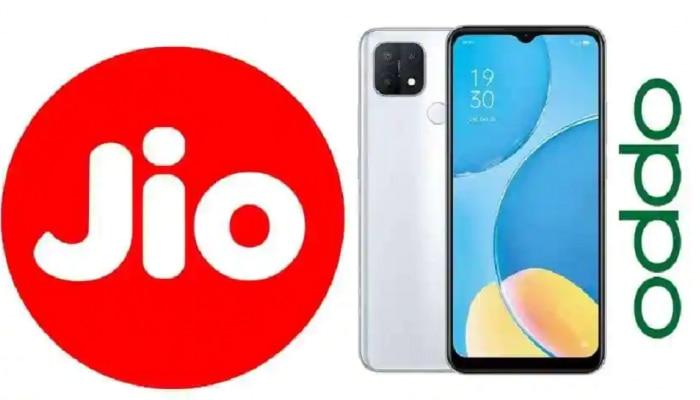 OPPO-JIO चा मोठा धमाका! स्वस्त मिळणार A15 3GB स्मार्टफोन; 6 महिने नो कॉस्ट EMI