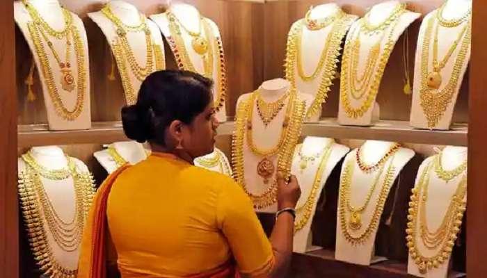 Gold Price Today : सोने खरेदी करण्याची सुवर्णसंधी, 8900 रुपयांनी स्वस्त झालं सोनं
