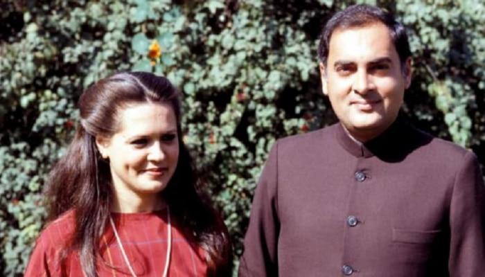 Love story : सोनियाशी जवळीक वाढवण्यासाठी लाच देत होते राजीव गांधी; प्रेमापोटी उचलली मोठी पावलं