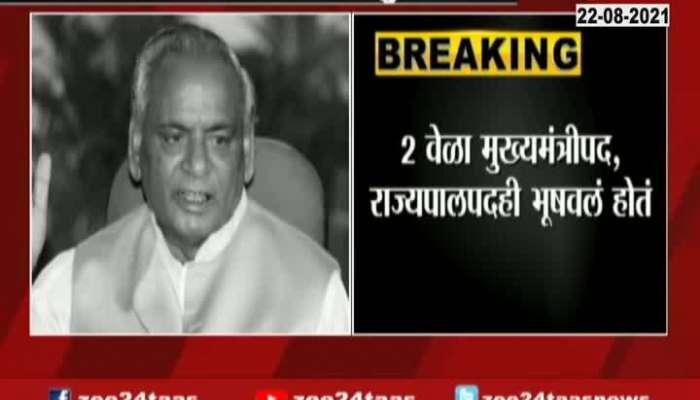 Uttar Pradesh Former CM Kalyan Singh Passed Away