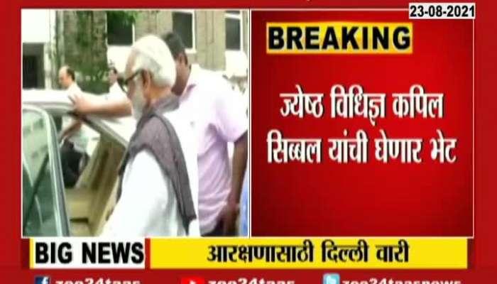 Minister Chhagan Bhujbal To Visit Delhi For Reservation