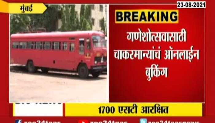 Mumbai Heavy Online Booking Of ST Bus Done For Ganesh Utsav.