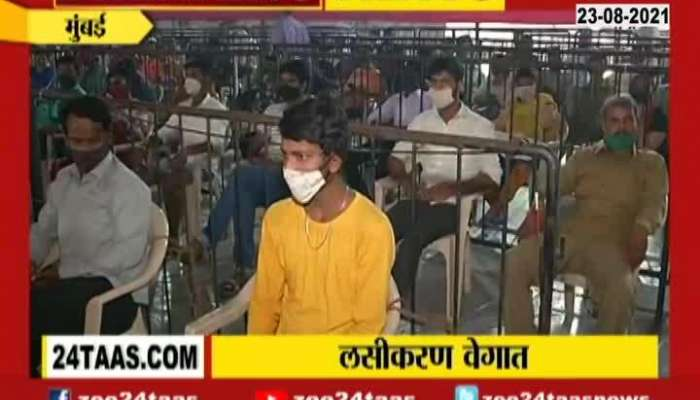 Mumbai BKC Jumbo Vaccination Center People In Long Que To Take Vaccines