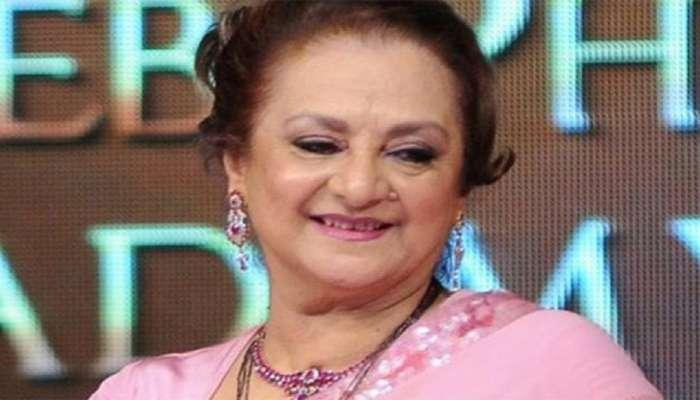 Saira Banu Net Worth : दिलीप कुमार यांच्या निधनानंतर सायरा बानो यांच्या वाट्याला एवढी संपत्ती