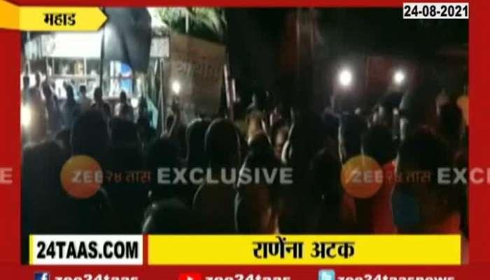 Mahad | Shivsainiks gathered at mahad police station