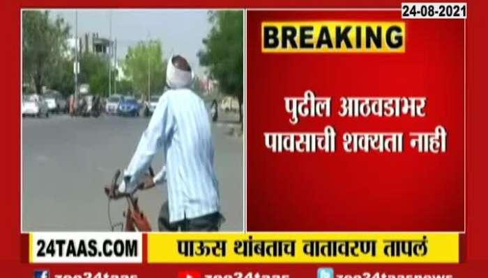 IMD On Climate Change In Maharashtra