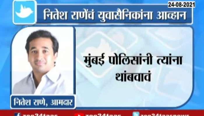 Nitesh Rane Tweet To Appeal Mumbai Police To Take Action