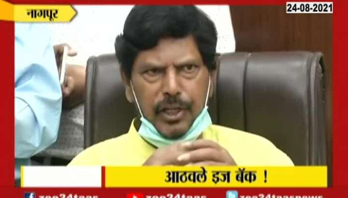 Special song by Ramdas Athawale on Narayan Rane's arrest