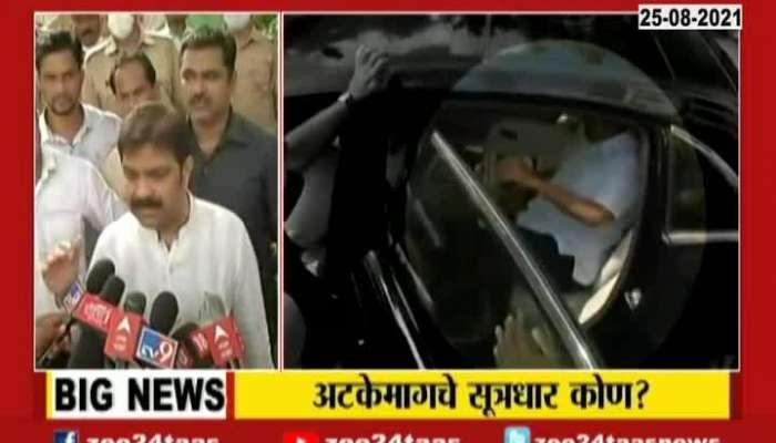 BJP MLA Prasad Lad Alleged Minister Anil Prab Forced Polcie To Arrest Minister Narayan Rane