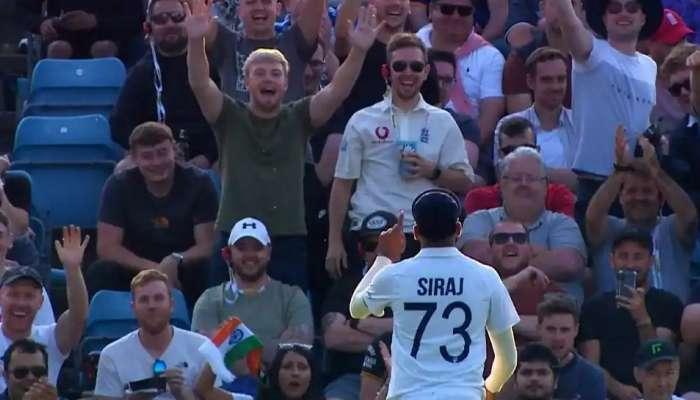 IND vs ENG : इंग्लंडच्या फॅन्सनी पुन्हा डिवचलं, बाऊंड्रीवरील मोहम्मह सिराजसोबत घडला धक्कादायक प्रकार