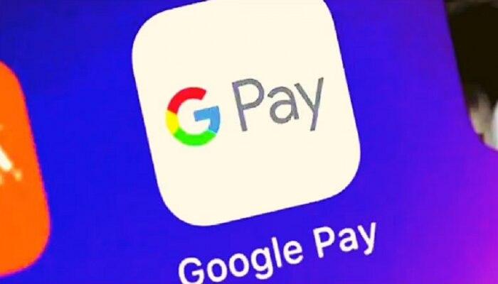 बँकांप्रमाणे आता Google विकणार FD योजना, 1 वर्षाच्या योजनेवर मिळणार एवढे रिटर्नस