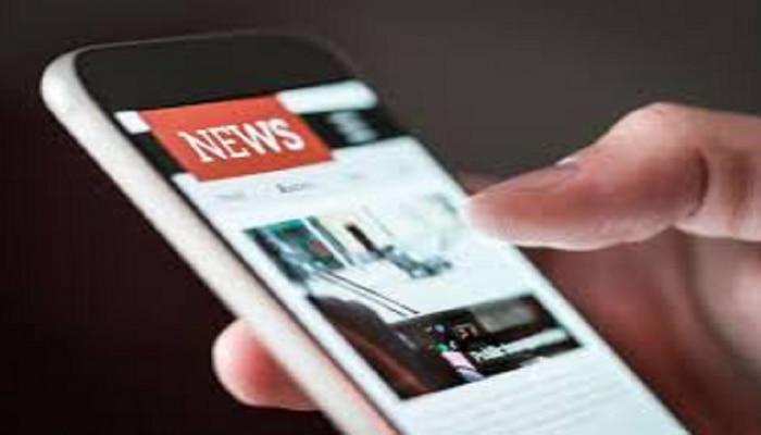 अमेरिकेच्या या दिग्गज कंपनीने भारतातील न्यूज सेवा केली बंद; जाणून घ्या कारण