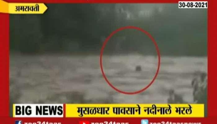 Amravati River Overflow From Heavy Rainfall
