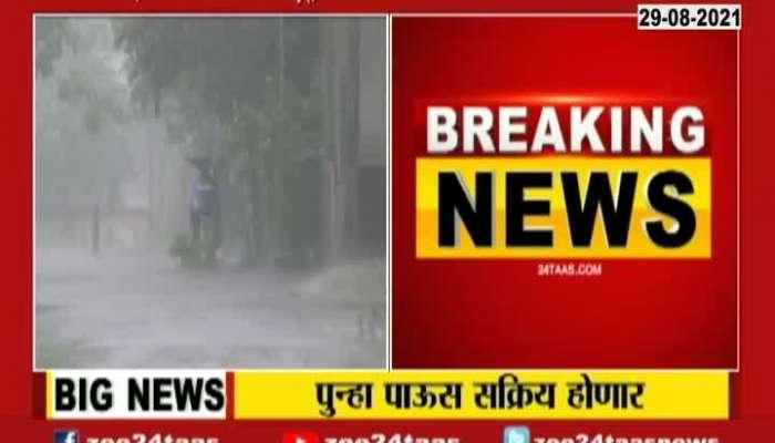 IMD Alert Heavy Rainfall In Mumbai And Various Parts Of Maharashtra Update