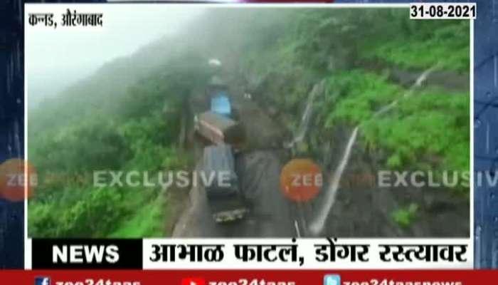 Aurangabad chalisgaon mountain has fall down on road