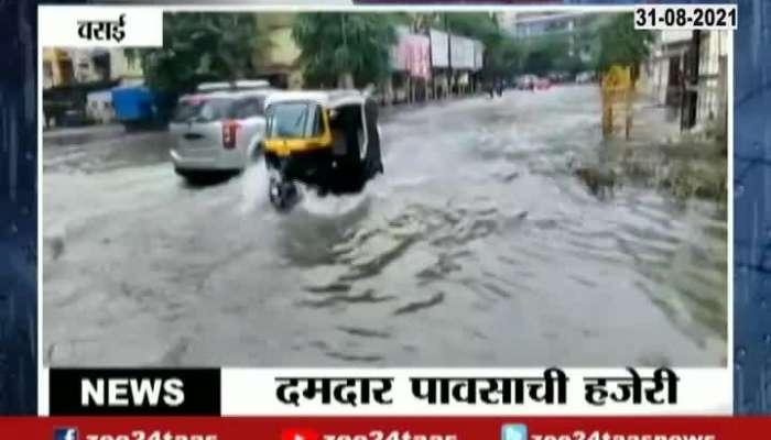 Vasai Ground Report Of Water Logging From Heavy Rainfall