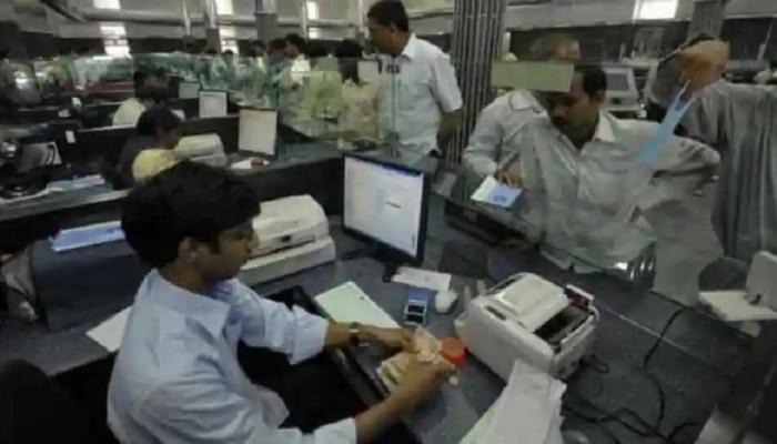 Good New! PMC बँकेच्या ग्राहकांना 30 नोव्हेंबरनंतर 5 लाख रुपये मिळणार परत, हे कसं शक्य होणार जाणून घ्या.