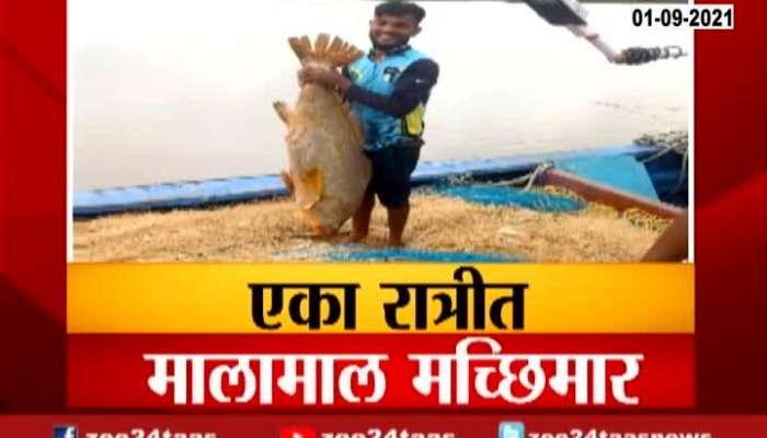 Palghar Fisherman Became A Millionaire
