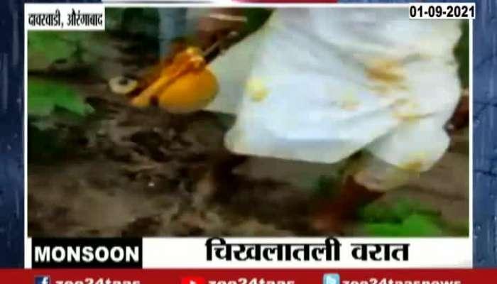 Aurangabad | Davarwadi Groom had to walk in Mud to reach his own wedding