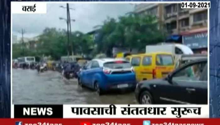 Vasai Water Logging After Rainfall Continues On Day Three