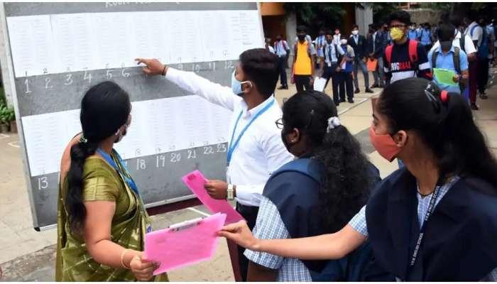 विद्यार्थ्यांना मोठा दिलासा, सरकारने घेतला मोठा निर्णय