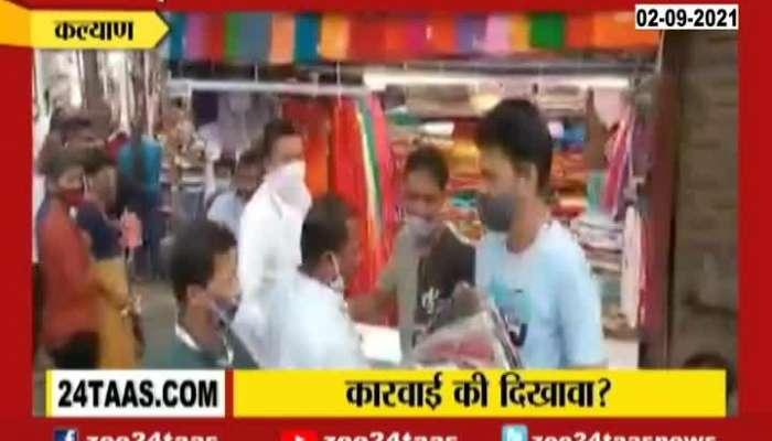 Kalyan KDMC taking Action On Hawakers