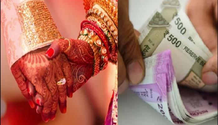 LIC scheme   जमा करा फक्त 121 रुपये, मुलीच्या लग्नासाठी LIC देणार 27 लाख