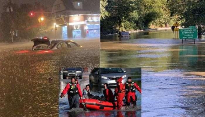 Cyclone Ida : अतिवृष्टीने न्यूयॉर्क शहर बुडाले, मेट्रो रेल्वे मार्ग पाण्याखाली, रस्त्यावर तरंगणाऱ्या गाड्या