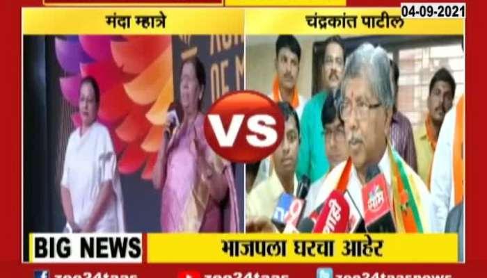Navi Mumbai BJP MLA Manda Mhatre Critics On Her BJP Party.