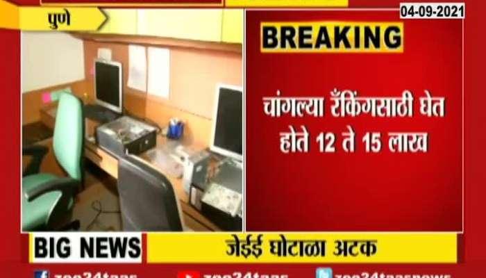 Delhi Seven Arrested For Corruption In JEE Examination