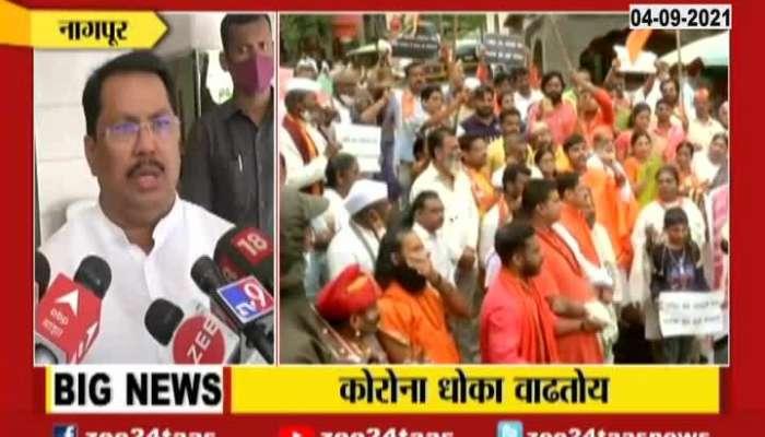 Minister Vijay Wadettiwar On Lockdown Restrictions If Patients Rises