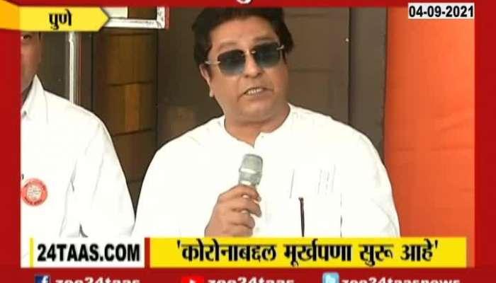 Pune MNS Leader Raj Thackeray On Covid