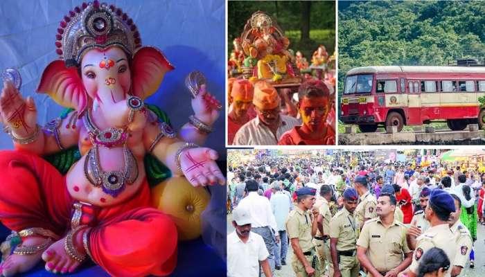 Ganpati Festival : कोकणात गणेशोत्सवासाठी जाताय? 'ही' नवी नियमावली